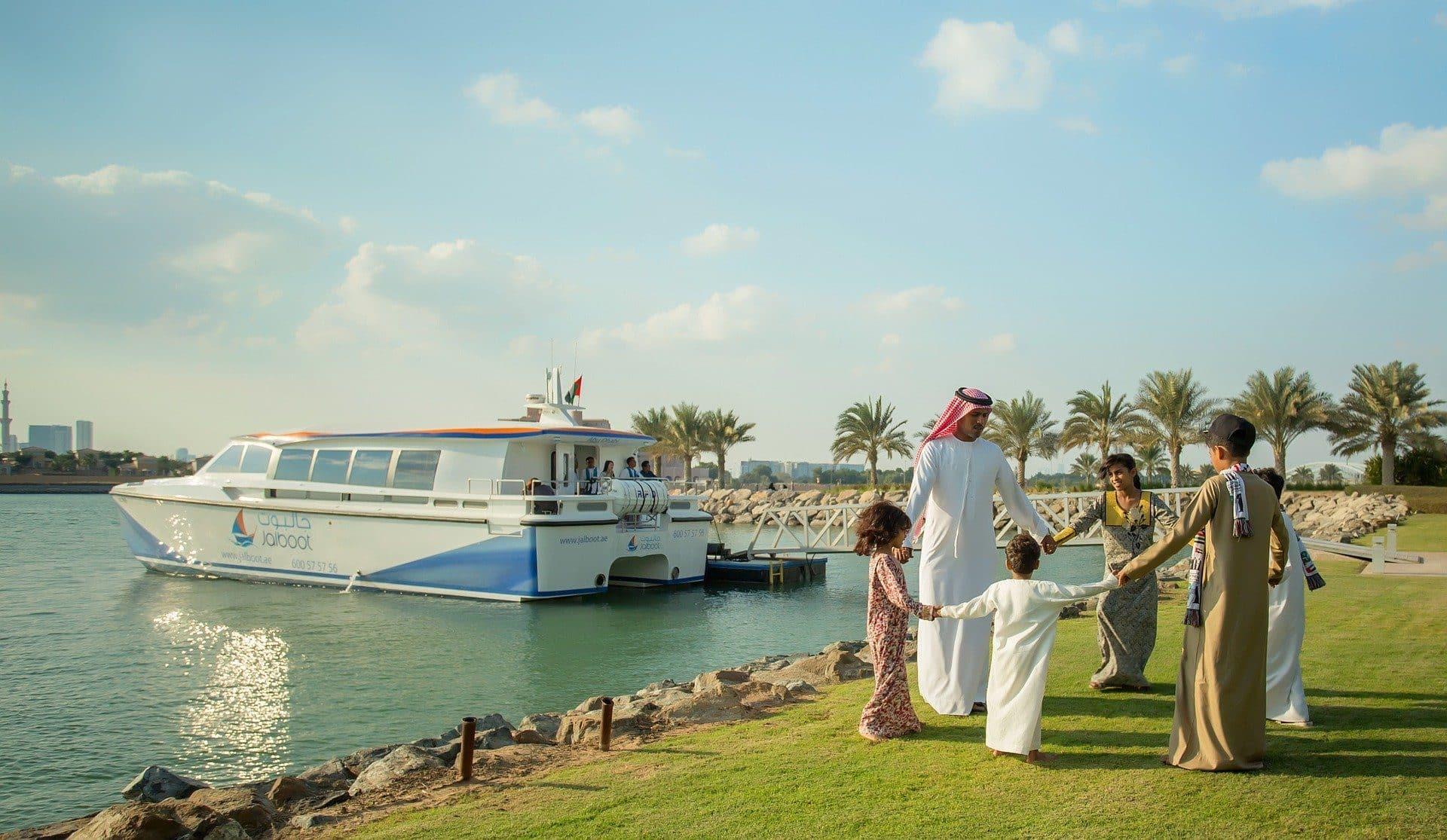 saudi family visit visa